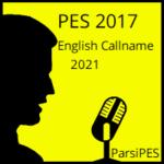 پک گزارش انگلیسی نام بازیکنان برای PES 2017 تبدیلی از 2021